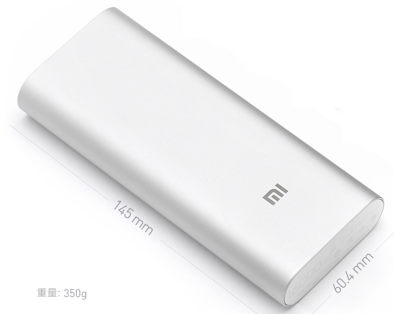 Xiaomi-16000-mAh-Power-Bank1