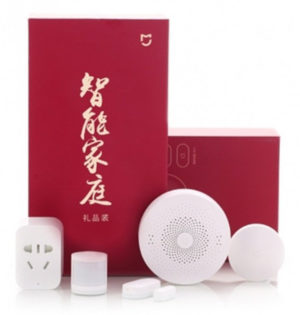 xiaomi-mijia-smart-kit-home-security