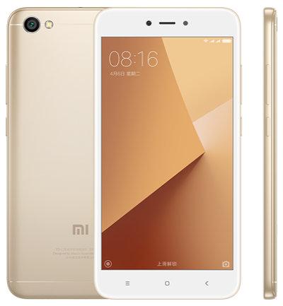 Xiaomi-Redmi-Note-5A-Global-version-Gold