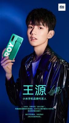 mi_9_wang_yuan_limited