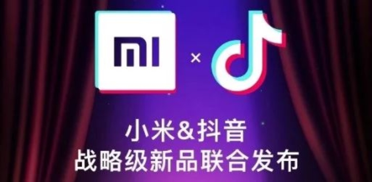 Tik Tok Xiaomi Tuxiaomi