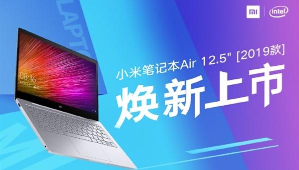 Xiaomi Notebook Air 2019 con Intel 8ºGen