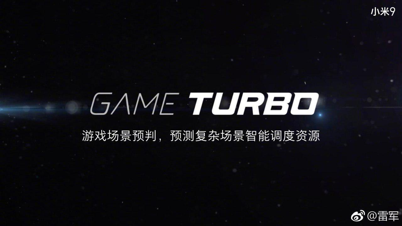 Xiaomi Game Turbo en Mi 8 Pro