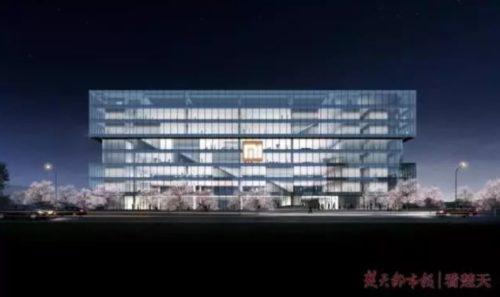 Xiaomi Wuhan, una sede con 10.000 personas en Guanggu