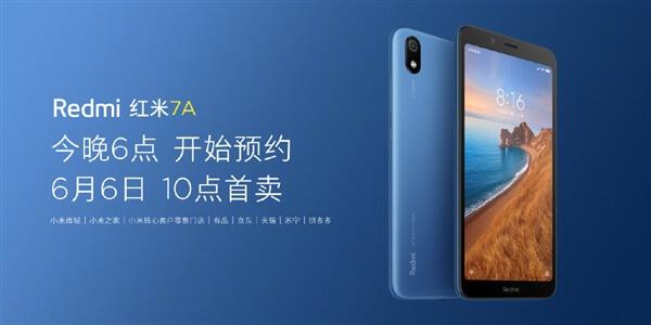 Redmi 7A es oficialmente el smartphone más económico