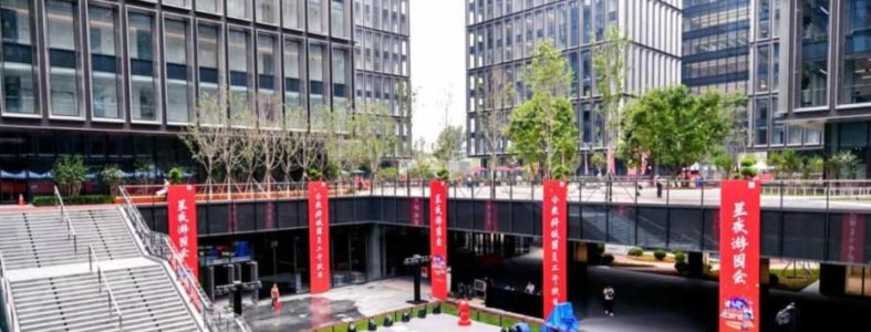 El Parque Científico y Tecnológico de Xiaomi abre