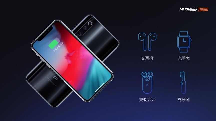 Xiaomi anuncia la primera carga inalámbrica de 30W del mundo