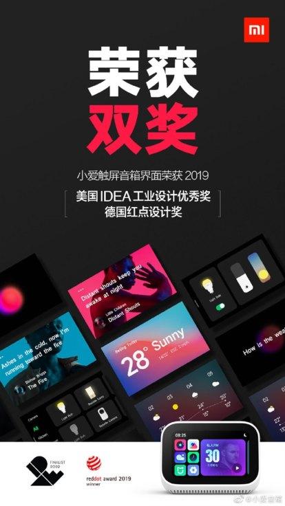 Xiaomi gana otros 2 premios internacionales de diseño