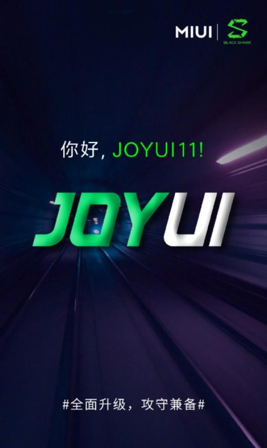 JoyUI 11 de Black Shark a lo MIUI 11 de Xiaomi