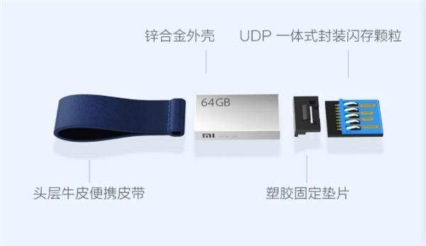 Xiaomi U