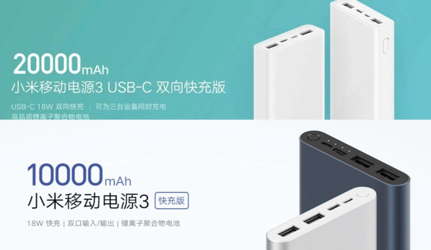 Mi Power Bank 3 es la actualización de batería externa que estabas esperando