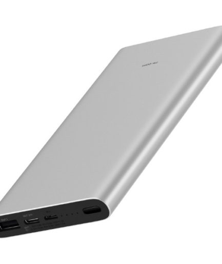 xiaomi-mi-power-bank-3-600x600